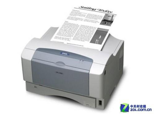 爱普生2180黑白激光打印机
