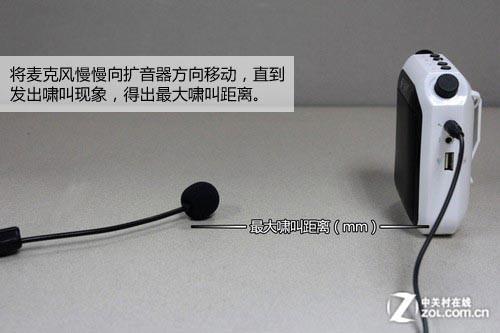 缔造行业全新标准! 9款扩音器横向评测