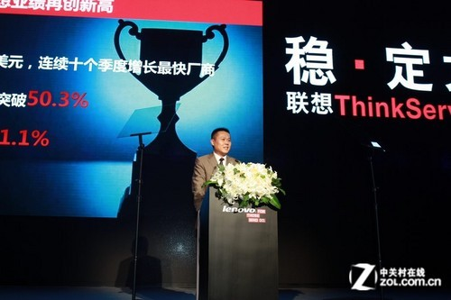 陈旭东:Think高品质助力中国企业腾飞