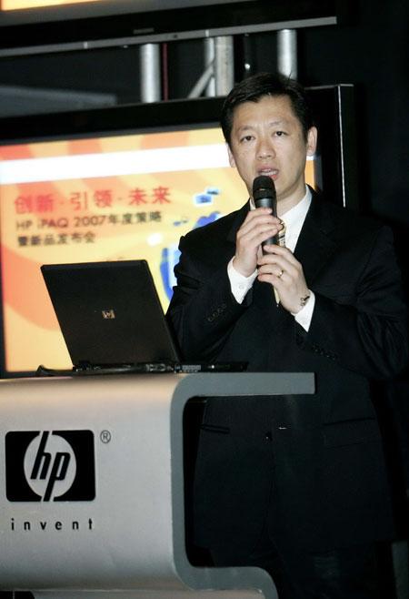 陈国维先生演讲