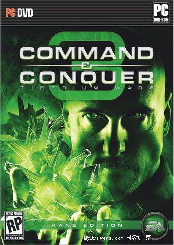 命令与征服3 DVD零售版包装抢先看