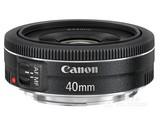 佳能EF 40mm f/2.8 STM整体外观图