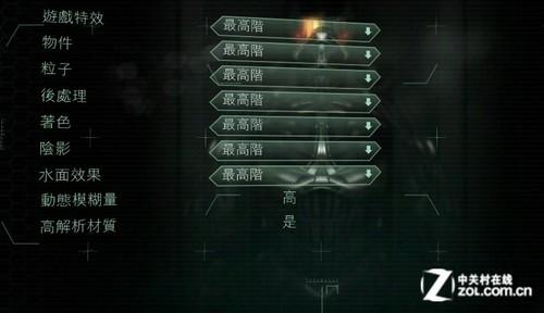 彪悍归来!GT650M联想Y480N挑战5款游戏