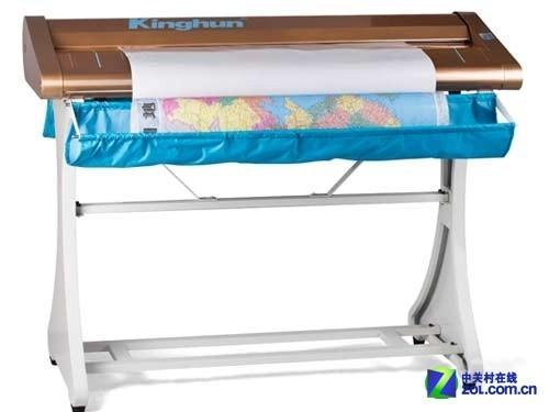 大幅面扫描仪_字画扫描仪Sunsong800大幅面平台式扫描仪产