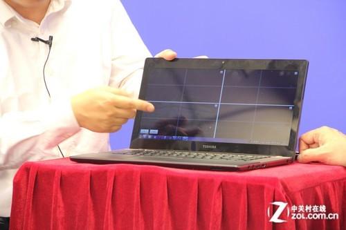 东芝发布首款21:9超宽屏超极本 配独显
