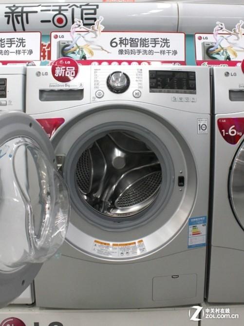 价位亲民洗净率高 七款滚筒洗衣机推荐
