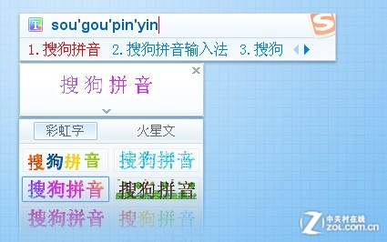 6.26佳软推荐: