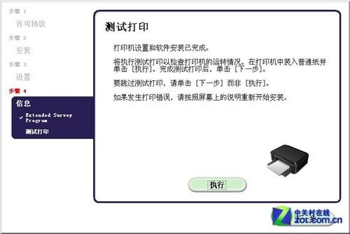 佳能MG2270喷墨打印机一体机家用连供复印机扫描仪超MP236 MP288图片