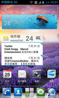 4吋IPS屏+安卓4.0 TD定制华为G309T评测