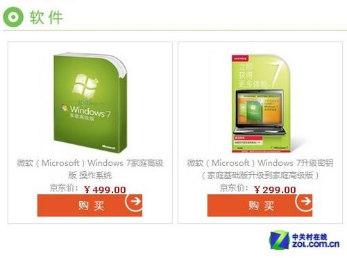 开启特效不用软件 Win7自带各种优化