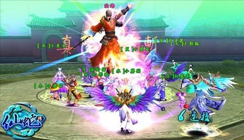 《仙蛇传》免费去CJ 仙魔首测迎奥运
