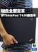 ����ȫ���� ��ThinkPad T430����