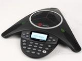 音络 电话会议标准型  桑达电子特惠价促销 18660122212