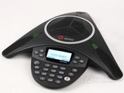 音络 电话会议标准型