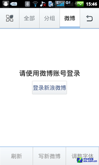 双网双待双通千元新机 酷派8710多项实测