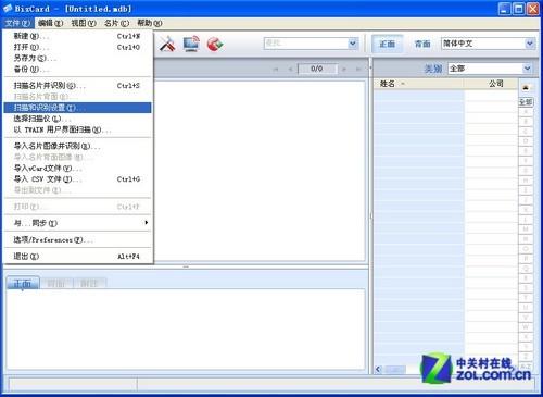 Scanmate i920