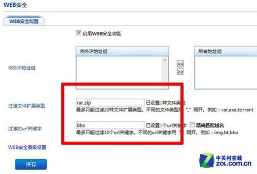 网络设备正文通过飞鱼分类监控功,网址星ve760760w清洗所户浏雨燕1.3节气门怎么管理图片