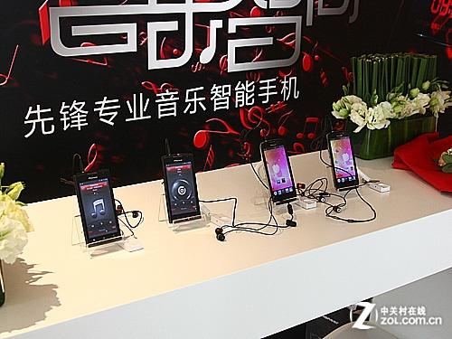 强强联合打造音画先锋 Pioneer手机发布会
