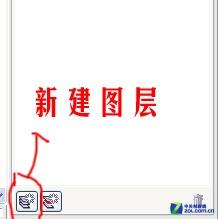 将CorelDRAW文件转成PSD分层文件详解