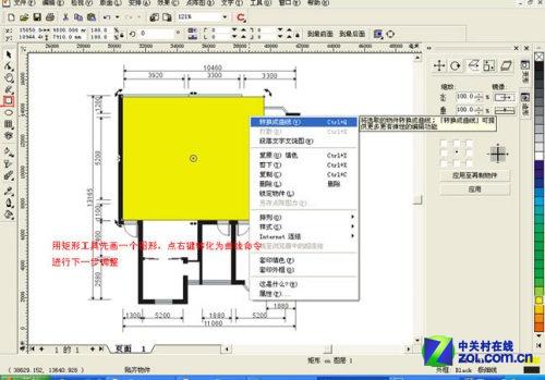 coreldraw教程 制作室内装修彩色平面图