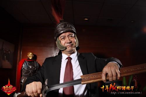 火与剑的传说 一位CEO的国王之心