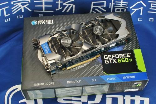 超大PCB板冲击高频 影驰GTX660Ti售2299