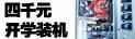 频道文章推广模板(更新日期:2012.08.21)