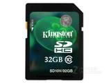 金士顿 SDHC卡 Class10(32GB)SD10V/32G
