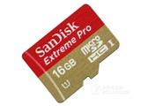 闪迪至尊超极速移动 microSDHC UHS-I 存储卡(16GB)