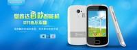 垦鑫达K99+销售火爆市面上最高性价比的智能手机!