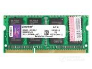 【官方正 品 假一赔十】金士顿 8GB DDR3 1600(KVR16S11/8)