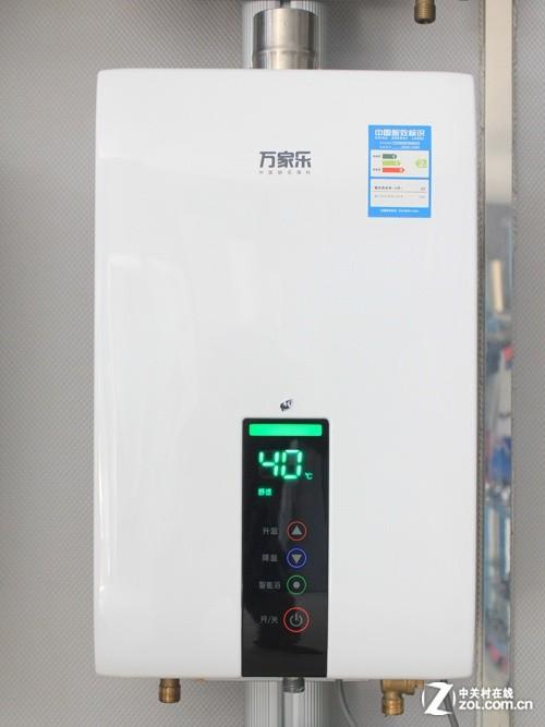 万家乐燃气热水器jsq22-11qh3