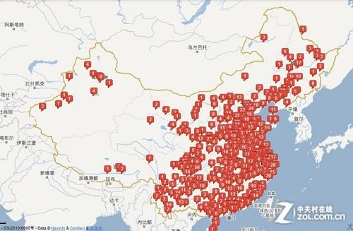 办公打印 > 正文    百度地图搜索惠普,会发现全国城市基本都已经覆盖