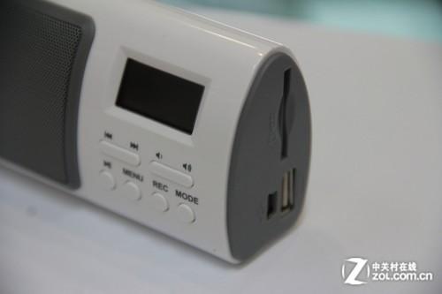丰富播放功能 朗琴X6便携音响售价99元