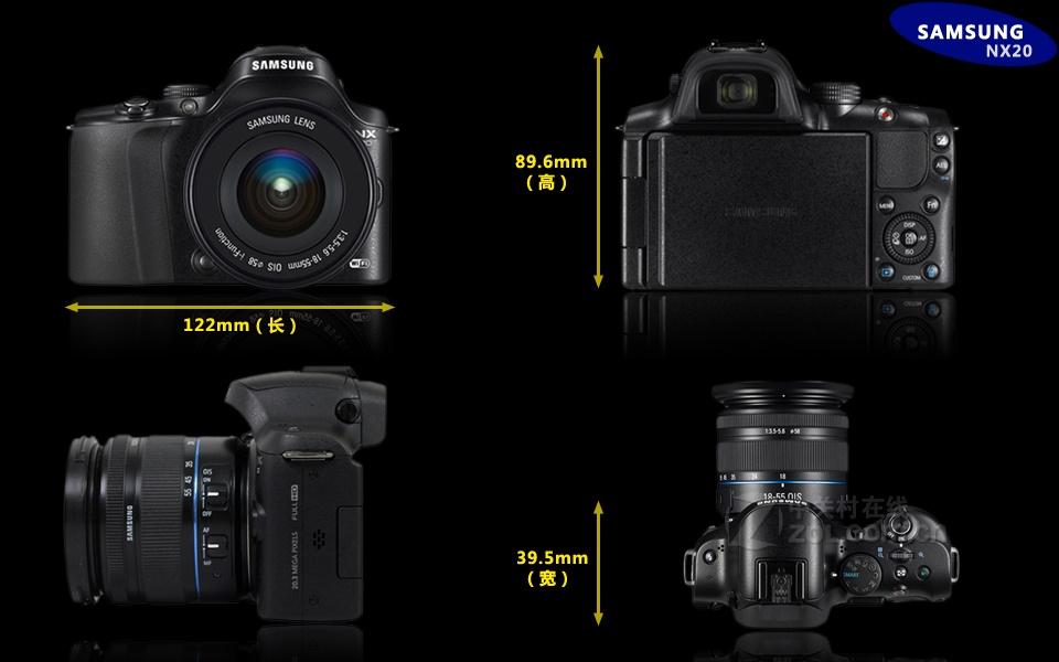 摄像机 摄像头 数码 960