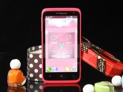 """色彩""""芯""""主张 联想乐Phone S720报新低"""