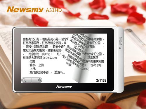 《新白发魔女传》连集看,尽在399元 Newsmy A51HD