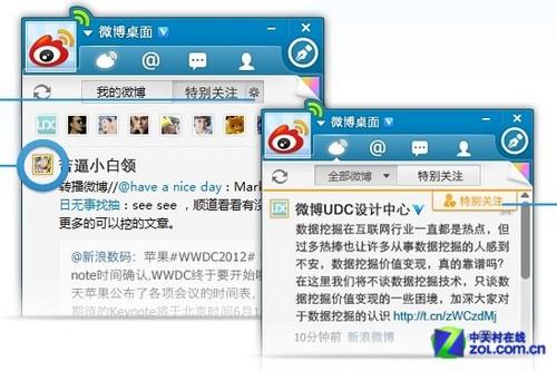 10.12佳软推荐: