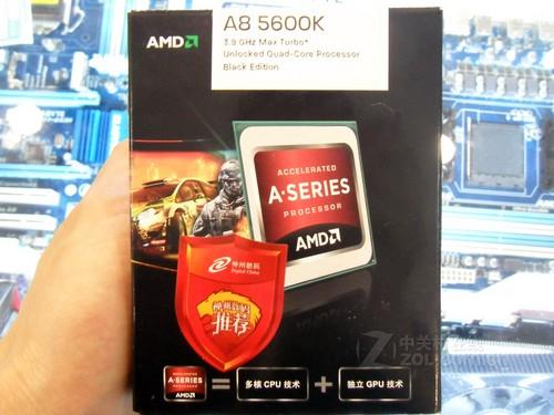 AMD A8-5600K仅售699元