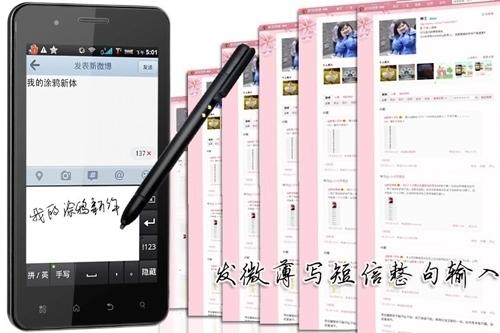 手写是核心,经纬Gnote手机手写商务体验
