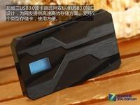 多功能首选 超频三USB3.0读卡器读图测