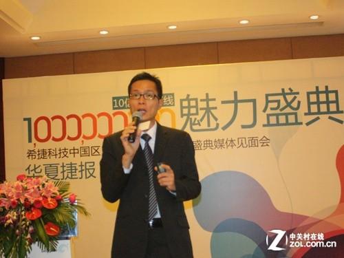 希捷(中国)工厂生产突破10亿块硬盘