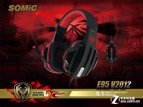 大战将至 硕美科E95V2012亮相WCG决赛