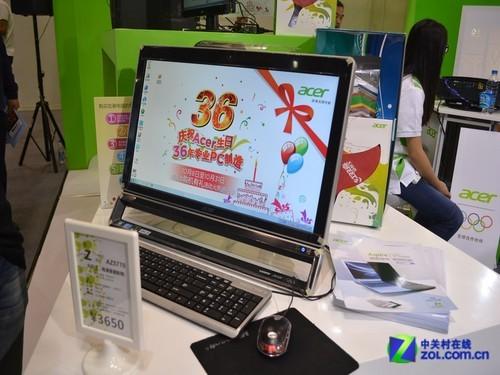 Acer亮相苏博会 超极本狂促惊艳会场