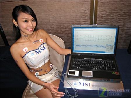 女生心电图测心电图美女的心电图女生做心电图  449