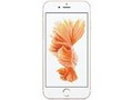 ƻ�� iPhone 6S Plus���ƶ�4G��