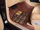 亚洲象珍珠鱼皮系列 棕豹纹 汽车脚垫