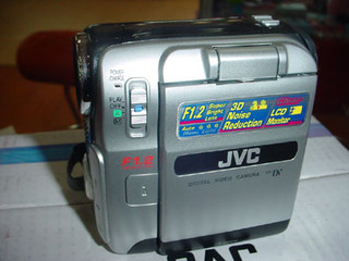 JVC DX77AC