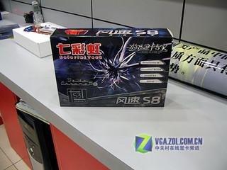 七彩虹风速S8 CF(白金版)