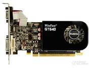 丽台 GT640 1G D3 LP